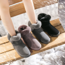 亿家乐 女士加绒雪地靴 59元包邮(需用券)¥59