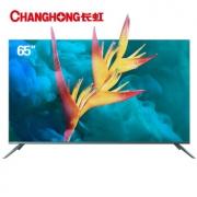 CHANGHONG 长虹 65D7P 65英寸 4K HDR 液晶电视 3199元包邮(需用券)¥3199