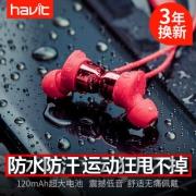 havit海威特 I39无线入耳式运动蓝牙耳机 券后29.9元包邮¥30