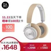 Bang & Olufsen BeoPlay H9i 无线蓝牙降噪耳机新低1648元包邮 (晒单送100元E卡)