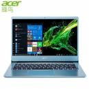 历史低价: acer 宏碁 蜂鸟Swift 3 锐龙版 14寸 笔记本电脑(R5-3500U、8G、512G)3249元包邮