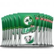 Cleafe 净安 洗衣机清洗剂 100g*12袋 19.9元包邮(需用券)¥20