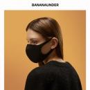 蕉下黑色可洗全脸防晒海绵口罩10只装 券后¥29¥29