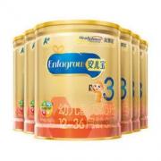 MeadJohnson Nutrition 美赞臣 安儿宝A 经典版幼儿配方奶粉 3段 900g 6罐