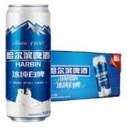 HARBIN 哈尔滨 冰纯白啤酒 500ml 18听 *3件93.5元包邮(双重优惠)