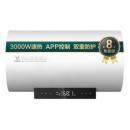 VIOMI 云米 VEW502 电热水器 50L649元包邮