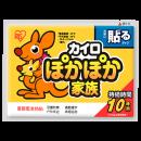 iris 爱丽思 暖宝宝贴 30片 19.8元包邮(需用券)¥30