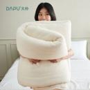 京东PLUS会员: DAPU 大朴 天然新疆棉棉花被胎 7斤 200*230cm +凑单品154元包邮