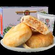 桂美轩 云南鲜花饼礼盒 茉莉花味 40g*15枚 共600g 16.80元包邮(需用券)¥17