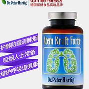 缓解咽喉不适,德国 Dr.Peter Hartig 清肺胶囊 120粒x2瓶