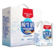 Weidendorf 德亚 常温原味酸牛奶 200ml*10盒*2件+凑单品