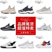 尾货清仓 沙驰 男士 休闲运动鞋  共78种款式 四季款均有139元包邮
