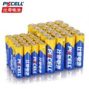 Pkcell 5号/7号 碳性电池 共40节 13.9元包邮