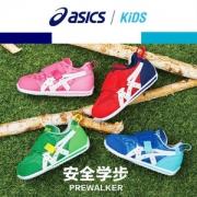 ASICS 亚瑟士 SUKU²系列 宝宝学步鞋 TUB165
