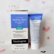 Neutrogena 露得清 A醇抗皱保湿日霜 SPF 15 40g