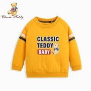 CLASSICTEDDY 精典泰迪 儿童加厚夹棉卫衣*2件