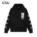 GXG男装 GA131255G 男士连帽卫衣低至139元