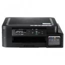 Brother 兄弟 DCP-T510W 墨仓式一体机打印机 999元包邮(需用券)¥999