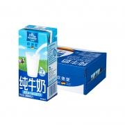 88VIP:OLDENBURGER 欧德堡 超高温灭菌全脂纯牛奶 200ml*24盒 *5件 171.25元包邮(多重优惠)¥171