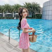 亦美珊 YMS188286 连体裙式泳装 *2件 89元(需用券,合44.5元/件)¥89