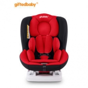 GiftedBaby 天才宝贝 isofix硬接口 儿童安全座椅399元包邮