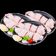 COREYUMMY巴西进口猪蹄块1.5kg