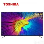 Toshiba 东芝 65U6900C 65英寸4K液晶电视