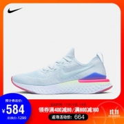 NIKE 耐克 EPIC REACT FLYKNIT2 BQ8928 男款跑鞋 低至544元¥544