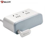 BULL 公牛 办公系列 桌面USB插座 2位总控33元
