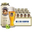 Eichbaum 爱士堡  小麦白啤酒 500ml*12听 *4件 155.74元(双重优惠)¥156