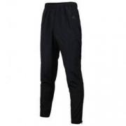 adidas 阿迪达斯 RESPONSE ASTRO CY5771 男子梭织长裤99元包邮