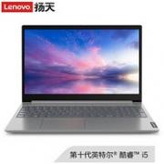 Lenovo 联想 威6 2020款 15.6寸 笔记本电脑(i5-10210U、8G、512G、R620)4199元包邮 6期免息