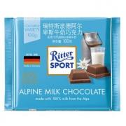 Ritter SPORT 瑞特斯波德 阿尔卑斯牛奶巧克力 100g *19件 97.22元(合5.12元/件)