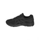ASICS 亚瑟士 JOLT 2 1012A151 中性款运动鞋99元包邮