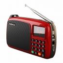 乐廷 T301 FM调频收音机 标配版 24.9元包邮(需用券)¥25