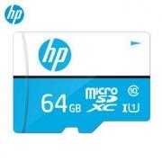 HP 惠普 TF(MicroSD)存储卡U1 C10 高速移动版 64G