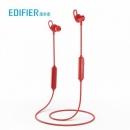 EDIFIER 漫步者 W200BT 经典版 蓝牙耳机79元,可凑单包邮