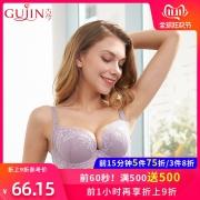 GUJIN 古今 0F871 女士内衣文胸 低至90.5元