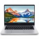16点:RedmiBook 14英寸全金属超轻薄(i3-8145U 4G 256G )2989元包邮