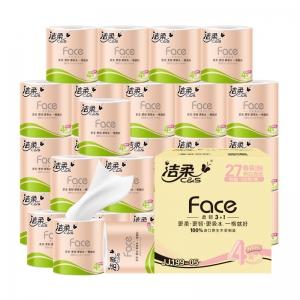 19日10点、新88VIP:C&S 洁柔 Face系列 卷纸 4层135g*27卷 *2件 71.1元包邮(需用券,合35.55元/件)