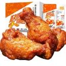 香辣味 即食小鸡腿  5只装18.2元包邮(拼购价)