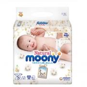 88VIP:moony 尤妮佳 Natural 皇家系列 婴儿纸尿裤  S号 82片 *2件 203.1元包邮(合101.55元/件)