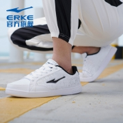 鸿星尔克 男士 休闲板鞋 57元包邮¥57