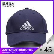 adidas 阿迪达斯 CF6913 专业训练系列棒球帽