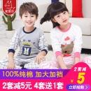 MIQIER 米琦尔 儿童纯棉内衣套装  券后20.9元¥21