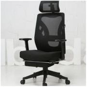 Hbada 黑白调 HDNY138BMJ 甲壳虫经典设计电脑椅799元包邮