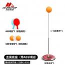 玛克拓普 升级碳轴 乒乓球训练器18.9元包邮
