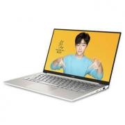华硕a豆(adol) 英特尔酷睿i3 13.3英寸 轻薄笔记本电脑(i3-8145U 4G 512GSSD IPS)3459元包邮