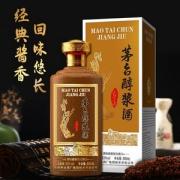 猫超直送,贵州茅台集团出品 茅台醇浆酒 1956 柔和酱香型 53度白酒500ml