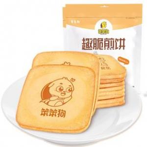 笨笨狗印花薄脆煎饼24片